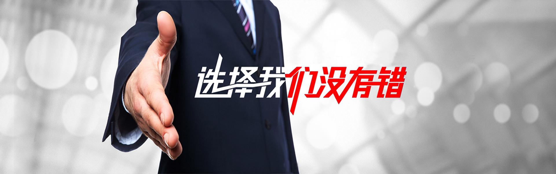 东莞环评审批